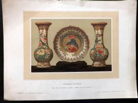 Art Journal 1881 Antique Print. Satsuma Faience. Japanese Porcelain, Vases